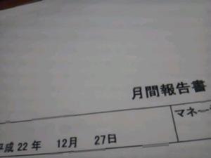 Sh3f27410001
