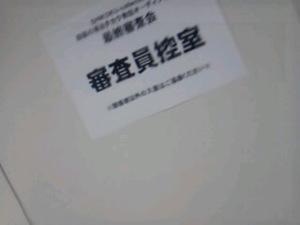 Sh3f38610001