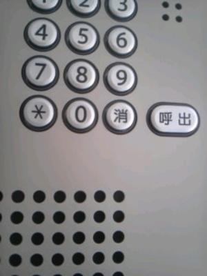 Sh3f43680001