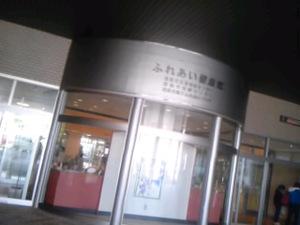 Sh3f45940001