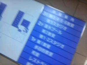 Sh3f49900001