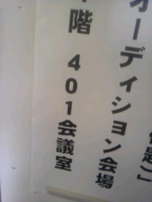 Sh3f50980001