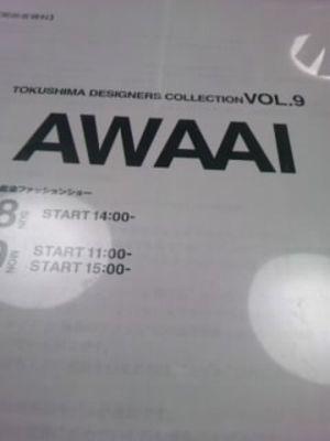 Ts3w08320001