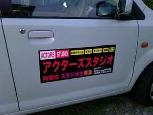 Ts3w52080001