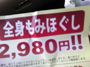 Ts3u01250001