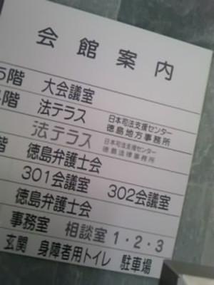 Ts3w74750001