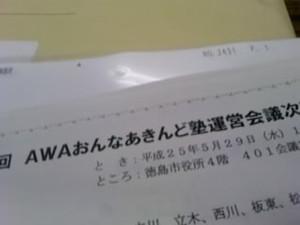 Ts3w77880001