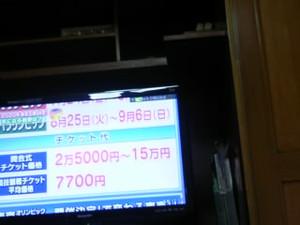 Ts3w90450001