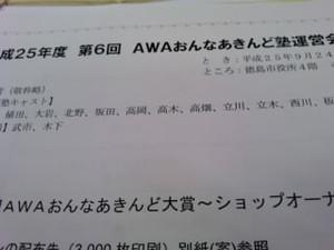 Ts3w92180001