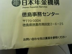 Ts3w26980001