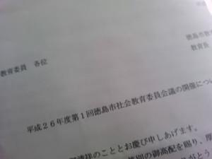 Ts3w29100001