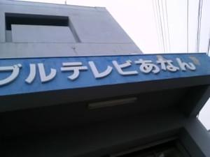 Ts3w38610001