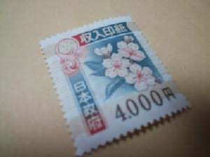 Kc4h0202