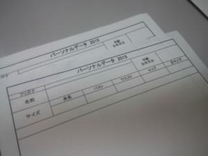 Kc4h02780001
