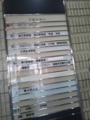 Kc4h10050001