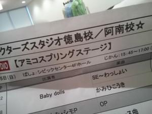 Kc4h10760001