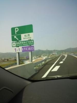 Kc4h13850001