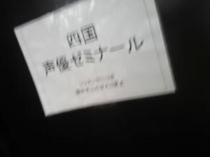 Kc4h0807