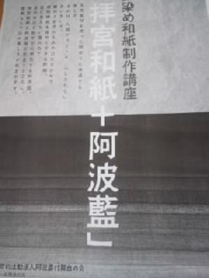 Kc4h20060001