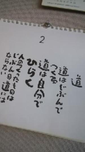 Kc4h2335
