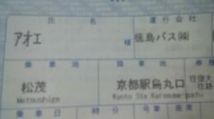 Kc4h2346