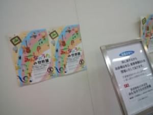 Kc4h28030001