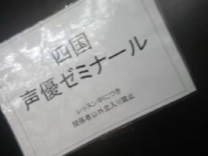 Kc4h2603