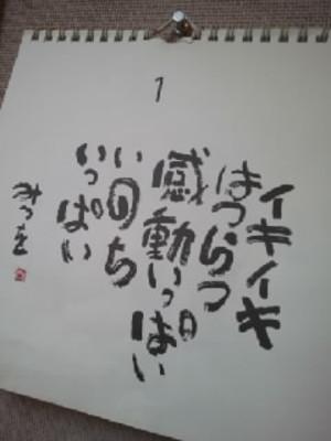 Kc4h2853
