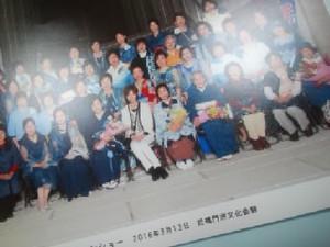 Kc4h2096