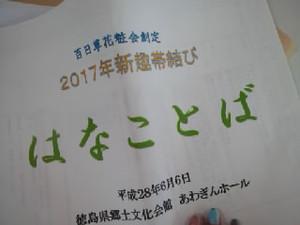 Kc4h2425