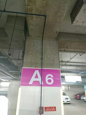 1468591994841